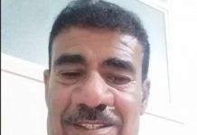كتب جمال باغوزة